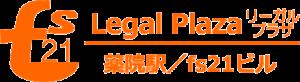 福岡市のレンタルオフィス-福岡市中央区薬院の士業向け貸事務所